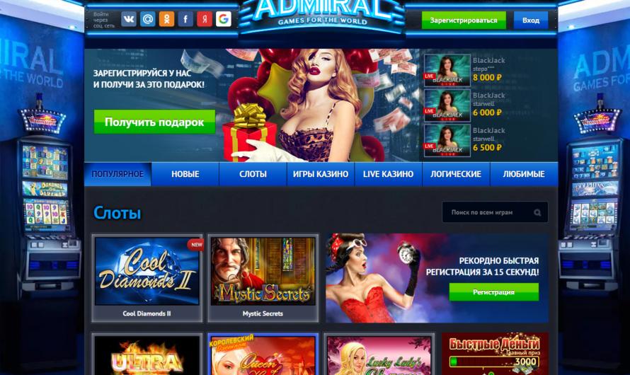 Admiral Casino — огляд офіційного сайту казино