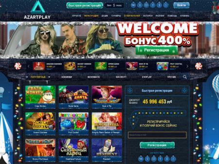 Перевірені онлайн казино